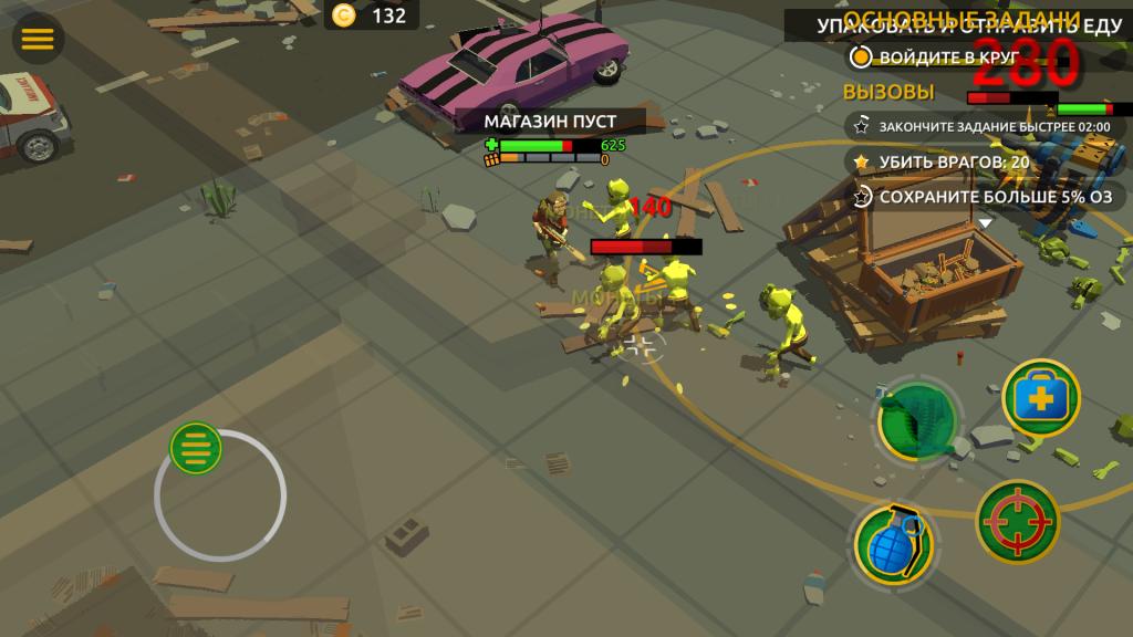 скачать Zombie Blast Crew бесплатно
