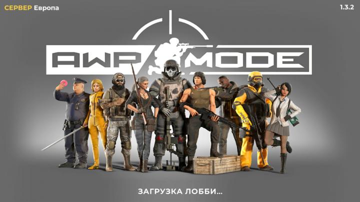 AWP MODE: Sniper 3D Online Шутер