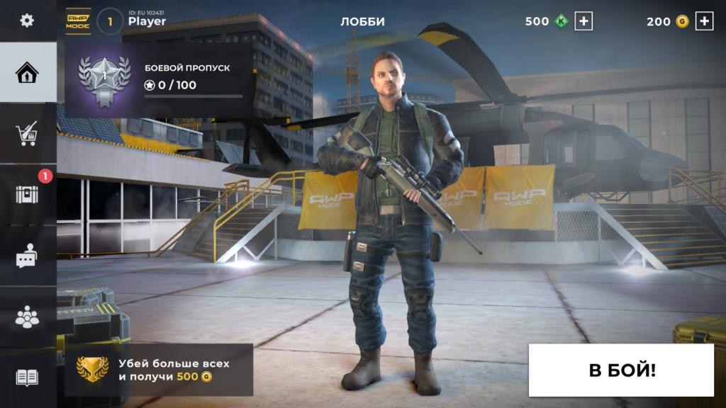 AWP MODE Sniper 3D Online Шутер скачать