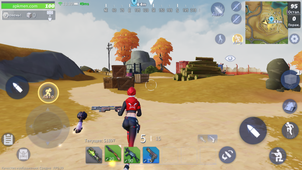 Creative Destruction на телефон