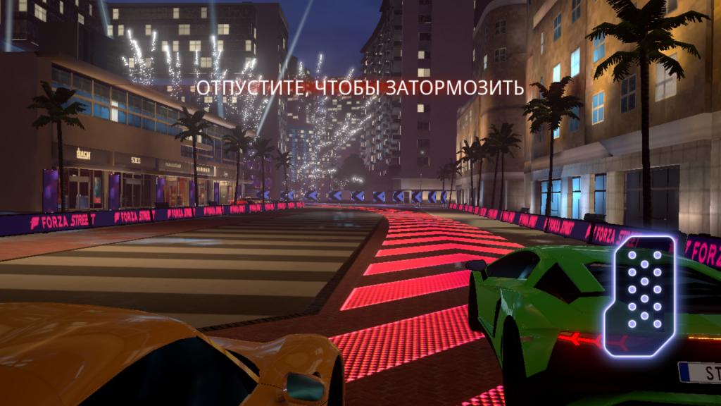 Forza Street игра