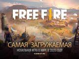 Garena Free Fire: Sayonara Boy