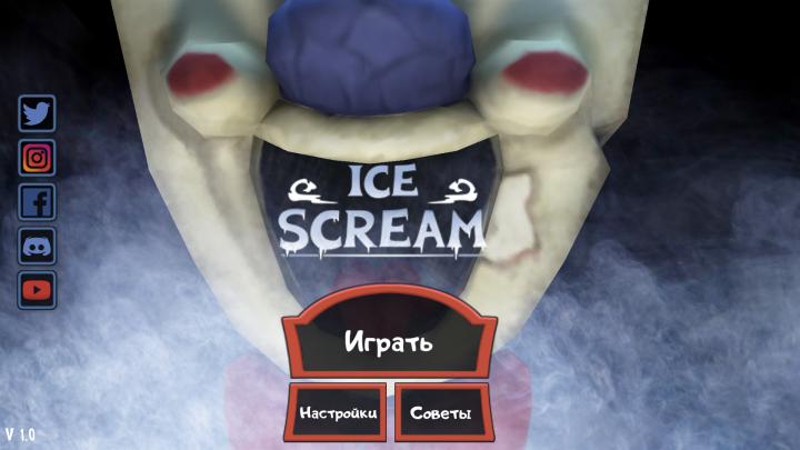 Ice Scream: Horror Neighborhood