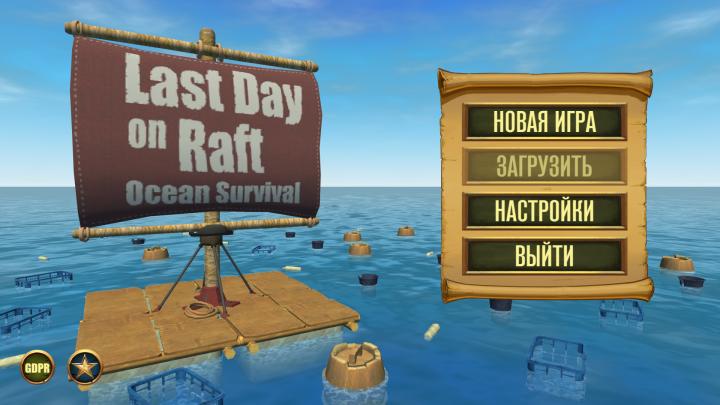 Last Day on Raft: Выживание в Океане — Симулятор