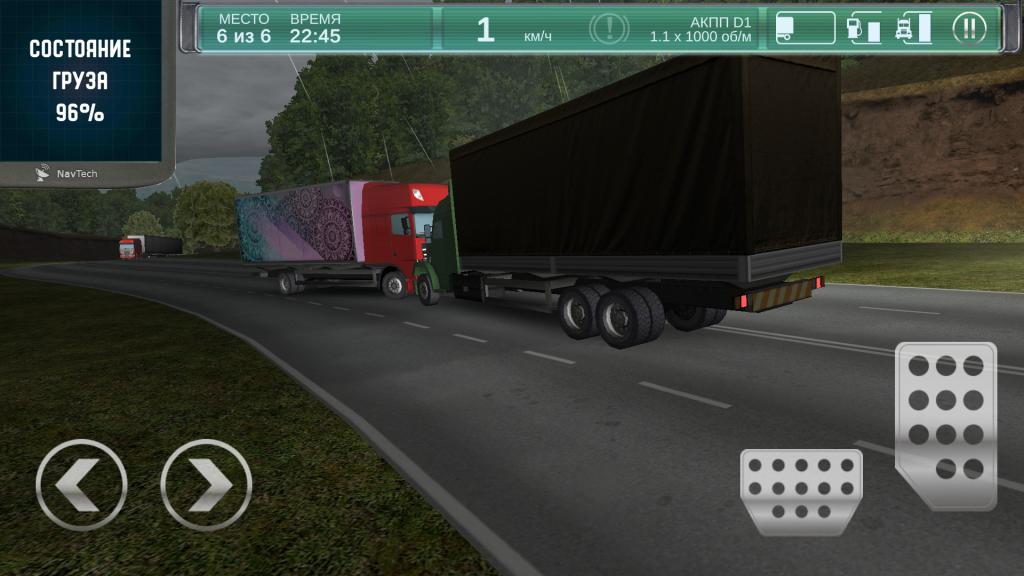 Truckers Mobile игра