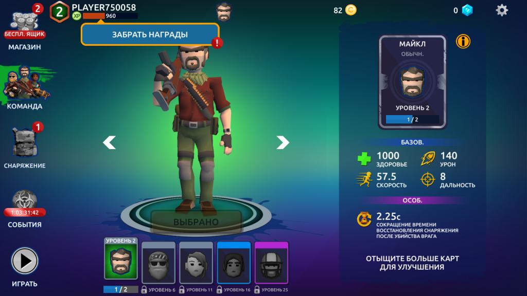 Zombie Blast Crew Android